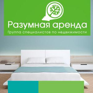 Аренда квартир и офисов Кропоткина