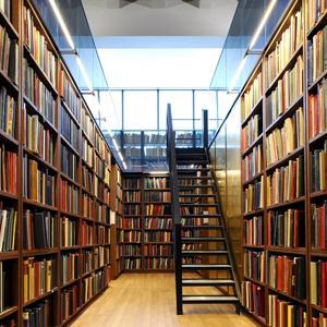 Библиотеки Кропоткина