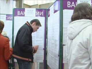 Центры занятости Кропоткина