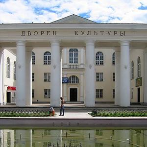 Дворцы и дома культуры Кропоткина