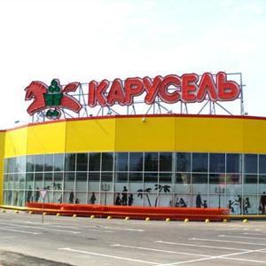 Гипермаркеты Кропоткина