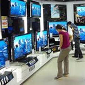 Магазины электроники Кропоткина