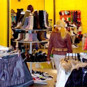 Магазины одежды и обуви Кропоткина