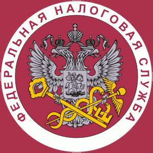 Налоговые инспекции, службы Кропоткина