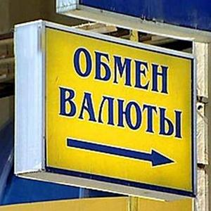 Обмен валют Кропоткина