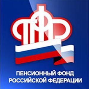 Пенсионные фонды Кропоткина