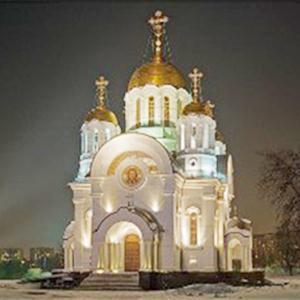 Религиозные учреждения Кропоткина