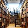 Библиотеки в Кропоткине