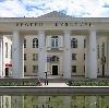 Дворцы и дома культуры в Кропоткине