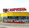Гипермаркеты в Кропоткине