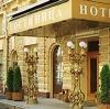 Гостиницы в Кропоткине