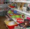 Магазины хозтоваров в Кропоткине