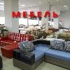 Магазины мебели в Кропоткине