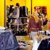 Магазины одежды и обуви в Кропоткине