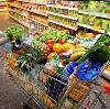 Магазины продуктов в Кропоткине