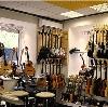 Музыкальные магазины в Кропоткине