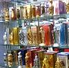 Парфюмерные магазины в Кропоткине