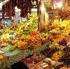 Рынки в Кропоткине