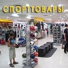 Спортивные магазины в Кропоткине