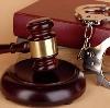 Суды в Кропоткине