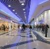 Торговые центры в Кропоткине
