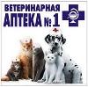 Ветеринарные аптеки в Кропоткине