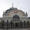 Железнодорожные вокзалы в Кропоткине