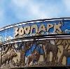 Зоопарки в Кропоткине
