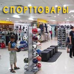 Спортивные магазины Кропоткина