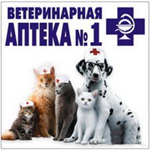 Ветеринарные аптеки Кропоткина